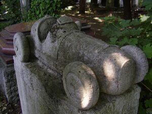 Hartmann László sírja