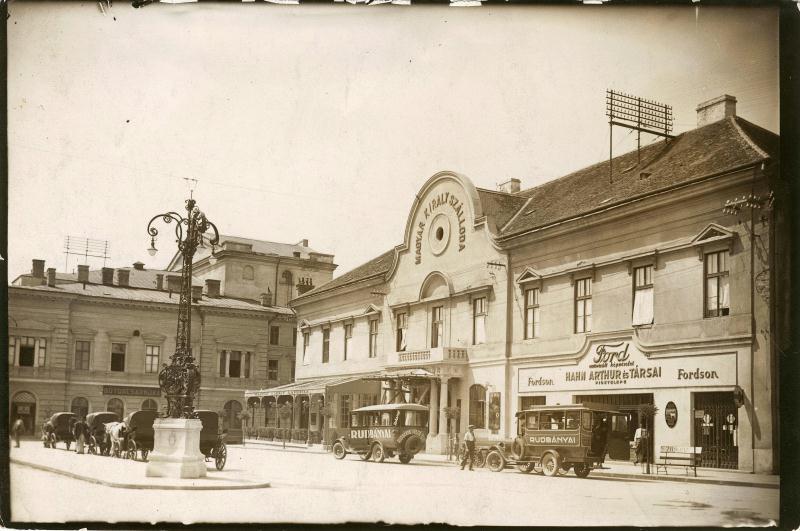 Hahn Arthur cég 1927-1932 között működtetett bemutatótermet. (Forrás: Magyar Kereskedelmi és Vendéglátóipari Múzeum)